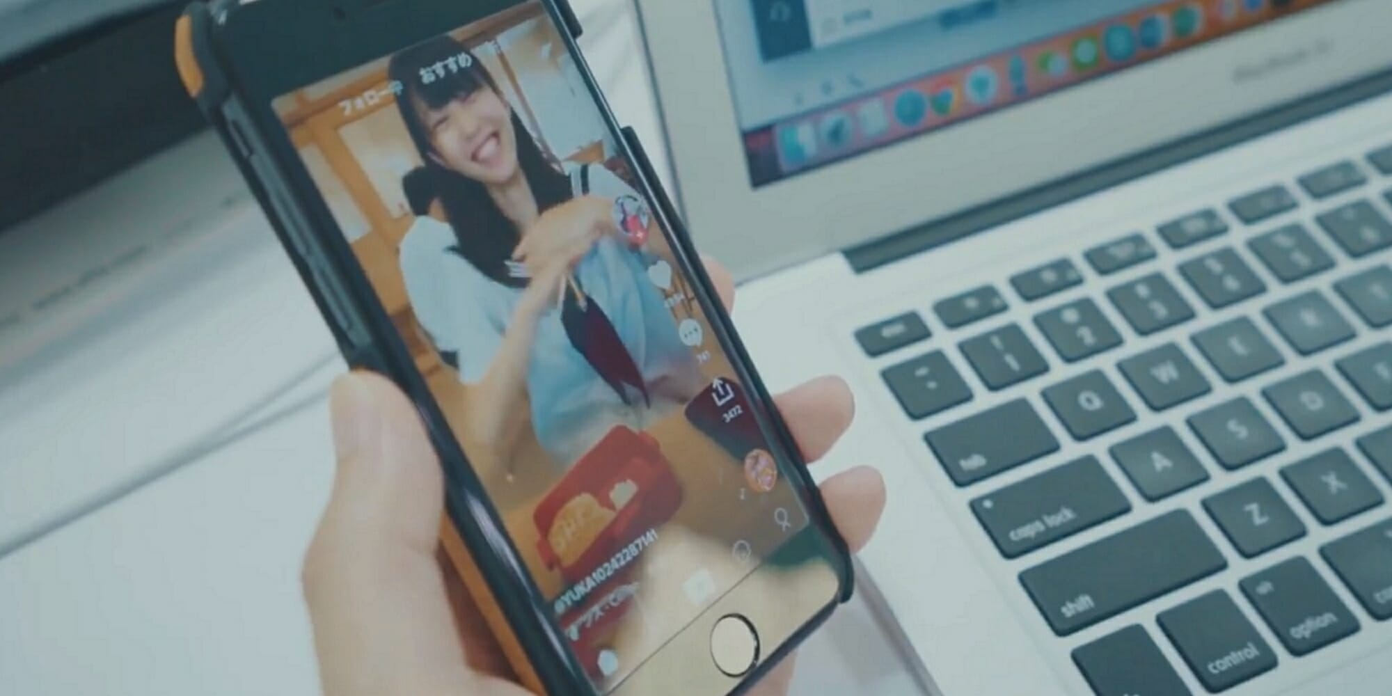 TikTok's owner just became the world's most valuable startup.