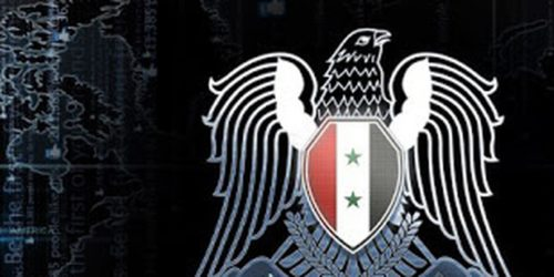 Syrian+Electronic+Army+Logo1 | Flickr - Photo Sharing!