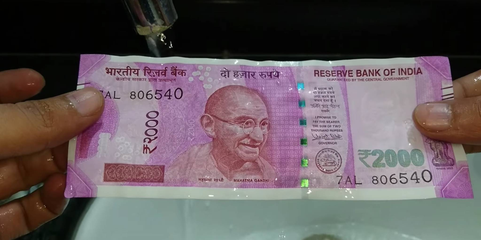 Rupee 2000 currency water test