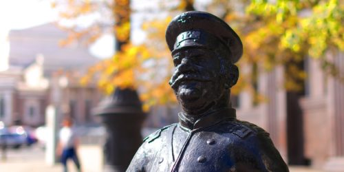 image of a police statue
