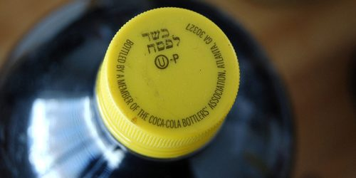 All sizes | Kosher for Passover Coke | Flickr - Photo Sharing!