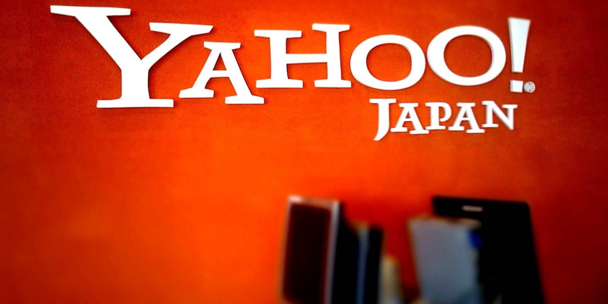 All sizes | Yahoo!Japan | Flickr - Photo Sharing!