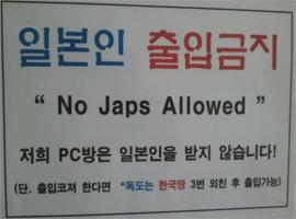 koreansign