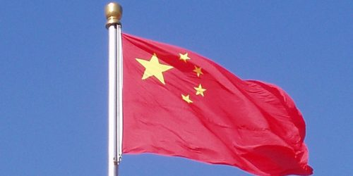 Flag from People's Republic of China | Flickr - Photo Sharing!