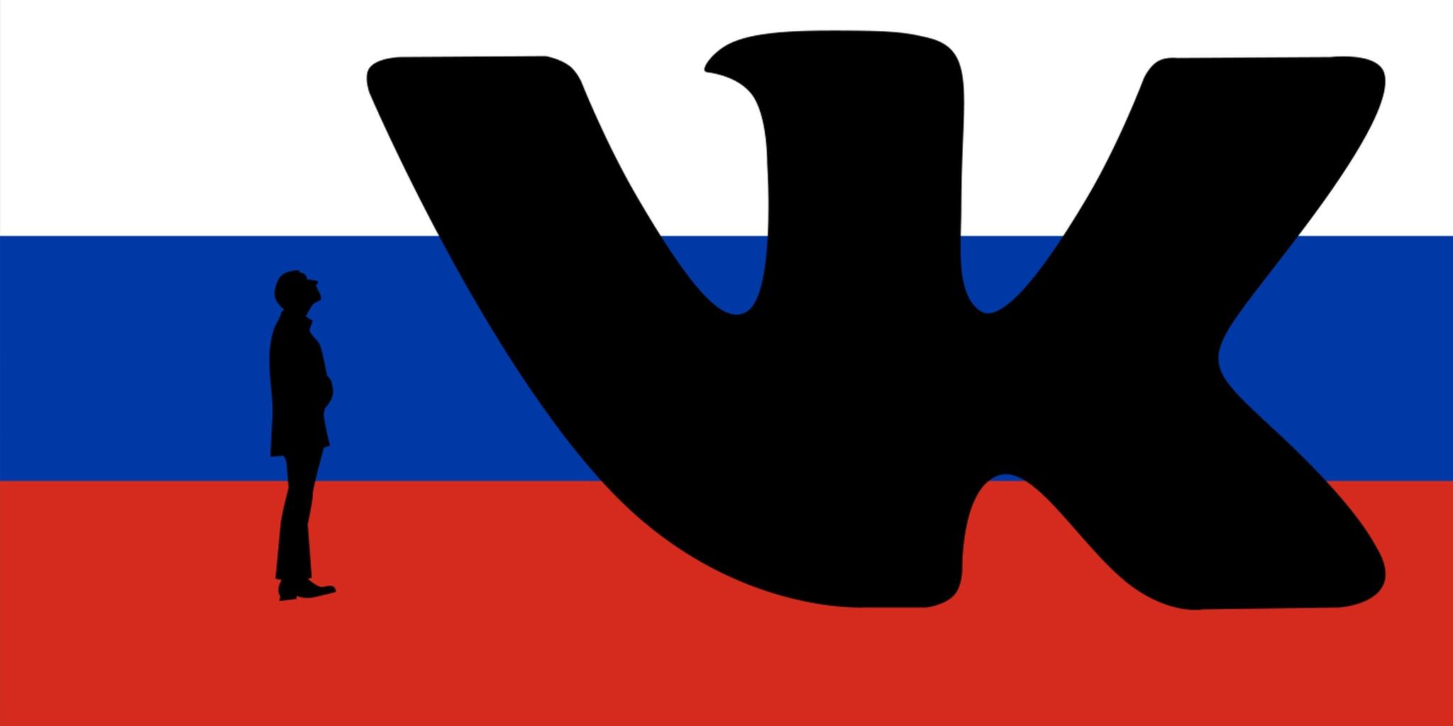 vkontakte-resignation.jpg (1440×720)