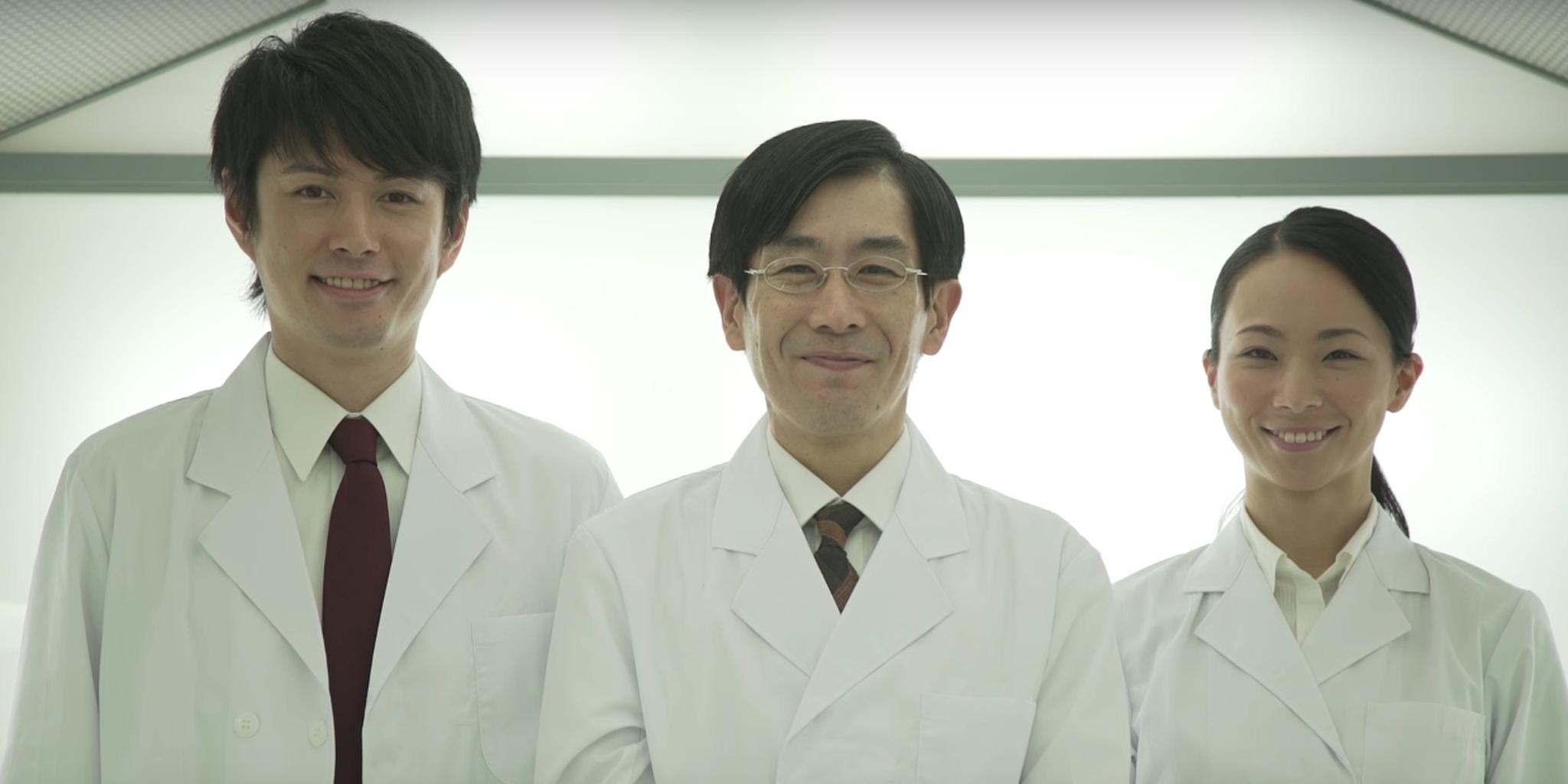 Japanese scientist