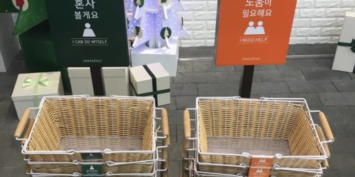 Innisfree shopping baskets different colors help
